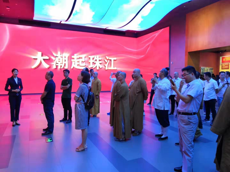 广东宗教院校开展思想政治教育学习考察活动(1).jpg