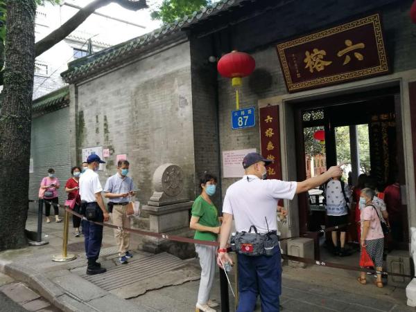 7月5日,佛教六榕寺现场照片-1.png